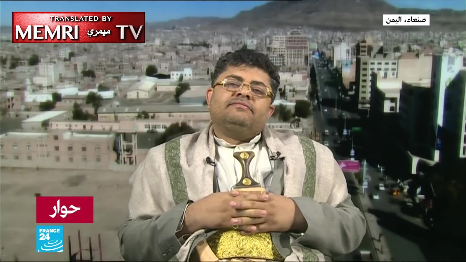 Houthi Leader Mohammed Ali Al-Houthi: International Aid Should Come in Cash Rather Than Foods Yemenis Don't Like